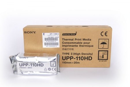 SONY UPP 110 HD kompatibilis videoprinter papír