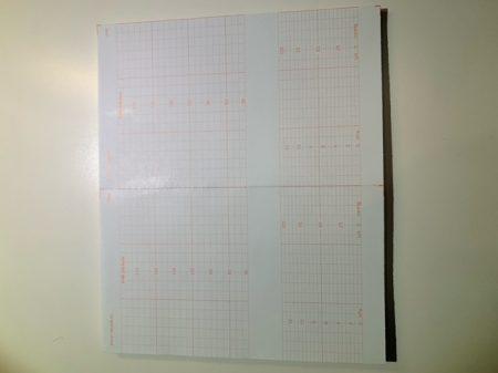 CTG papír Corometrics 4305 AAO